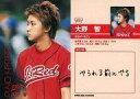【中古】コレクションカード(男性)/DVD「ジャニーズ 体育...