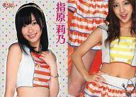 【中古】アイドル(AKB48・SKE48)/AKB48 きせかえシールブック/まちうけQRコード付 指原莉乃/SPシールカード/AKB48 きせかえシールブック