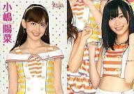 【中古】アイドル(AKB48・SKE48)/AKB48 きせかえシールブック/まちうけQRコード付 小嶋陽菜/SPシールカード/AKB48 きせかえシールブック
