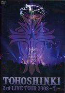 【中古】洋楽DVD 東方神起 / 3rd LIVE TOUR 2008 〜T〜 [初回限定盤]