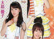【中古】アイドル(AKB48・SKE48)/AKB48 きせかえシールブック/まちうけQRコード付 大島優子/SPシールカード/AKB48 きせかえシールブック