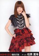 【中古】生写真(AKB48・SKE48)/アイドル/AKB48 松原夏海/膝上/2013 福袋生写真