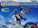 【中古】プラモデル 1/72 RZ-043 スピノサパー(スピノサウルス型) 「ZOIDS ゾイド」