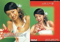 トレーディングカード・テレカ, トレーディングカード ()VISUAL PHOTOCARD COLLECTION BOX-R-2 BOXVISUAL PHOTOCARD COLLECTION