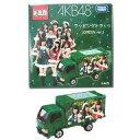 ミニカー AKB48 ラッピングトラック(GREEN ver.) 「トミカ」 セブンイレブン限定