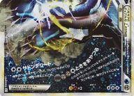 【中古】ポケモンカードゲーム/☆☆//LEGEND 拡張パック「頂上大激突」 073/080 [☆☆] : (キラ)パルキア&ディアルガLEGEND(下)