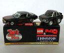 ミニカー いすゞ 117クーペ(ブラック) 2台セット 「トミカ&チョロQ 日本の名車 No.14」 トイズドリームプロジェクト限定 https://thumbnail.image.rakuten.co.jp/@0_mall/surugaya-a-too/cabinet/1633/607038080m.jpg?_ex=128x128