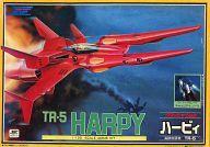 "[Pre] plastic model 1 / 100 pirate fighter tr-5 Harpie ""Crusher Joe"" series No.12 [443011-6] [02P06Aug16] [Picture]"