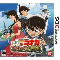 [Pre] Nintendo 3ds software Detective Conan marionette Symphony [02p24apr16] [Picture]