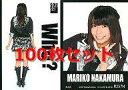 駿河屋なら各種キャンペーンにエントリーするとポイント5倍以上!【中古】アイドル(AKB48・SKE4...