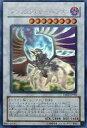 【中古】遊戯王/ホログラフィックレア/THE SHINING DARKNESS TSHD-JP040 [ホロ] : ブラックフェザー・ドラゴン