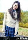 【中古】生写真(AKB48・SKE48)/アイドル/AKB48 峯岸みなみ/CD「So long !」劇場盤特典(選抜メンバーVer)