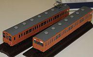 中古 Nゲージ(車両)鉄道コレクションJR105系可部線(オレンジ)2両セット 244615