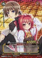 トレーディングカード・テレカ, トレーディングカードゲーム PR- BOX PR-002 PR