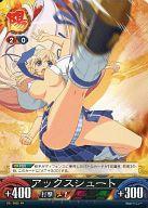 トレーディングカード・テレカ, トレーディングカードゲーム PR vol.8 CGB022 PR