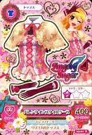 トレーディングカード・テレカ, トレーディングカード DCDAngely Sugar3 03-01