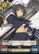 トレーディングカード・テレカ, トレーディングカードゲーム PRTCG Vol.1 BOX Vol.2C002 PR