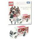 ミニカー AKB48 ラッピングトラック(WHITE ver.) 「トミカ」 セブンイレブン限定 https://thumbnail.image.rakuten.co.jp/@0_mall/surugaya-a-too/cabinet/1683/607807742m.jpg?_ex=128x128