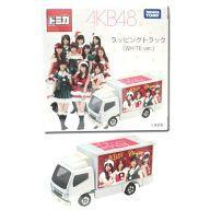 【中古】ミニカー AKB48 ラッピングトラック(WHITE ver.) 「トミカ」 セブンイレブン限定