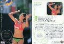 【中古】コレクションカード(女性)/BBM2010REAL VENUS 40 : 西堀健実