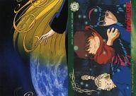 トレーディングカード・テレカ, トレーディングカード 999 Trading Collection 78 999()