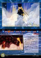 トレーディングカード・テレカ, トレーディングカード 999 Trading Collection 42