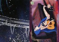 トレーディングカード・テレカ, トレーディングカード 999 Trading Collection 61 999()