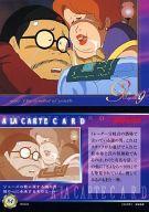 トレーディングカード・テレカ, トレーディングカード 999 Trading Collection 84 999()