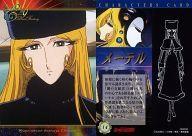 トレーディングカード・テレカ, トレーディングカード 2524!P26.5999 Trading Collection 14