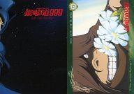 トレーディングカード・テレカ, トレーディングカード 999 Trading Collection 73 999()