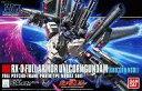 【中古】プラモデル 1/144 HGUC RX-0 フルアーマーユニコーンガンダム(ユニコーンモード) 「機動戦士ガンダムUC」 シリーズNo.156 [0181944]