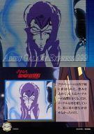 トレーディングカード・テレカ, トレーディングカード 999 Trading Collection M-05 999