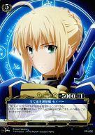 トレーディングカード・テレカ, トレーディングカードゲーム PR- FateZero BOX PR-002 PR