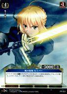 トレーディングカード・テレカ, トレーディングカードゲーム PR- FateZero BOX PR-001 PR