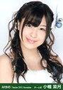 【中古】生写真(AKB48・SKE48)/アイドル/AKB48 小嶋菜月/バストアップ/劇場トレーディング生写真セット2012.November