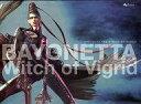 【中古】アニメムック BAYONETTA Witch of ...