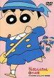 【中古】アニメDVD TVシリーズ クレヨンしんちゃん 嵐を呼ぶイッキ見20!!! オラのお仲間!!なかよしカスカベ防衛隊編