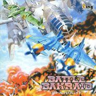 CD, アニメ CD BATTLE BAKRAID