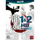 【中古】WiiUソフト 龍が如く1&2 HD For WiiU