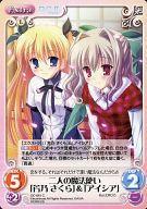 トレーディングカード・テレカ, トレーディングカードゲーム CExtra OS 1.00 DC-081 C