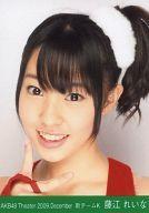 トレーディングカード・テレカ, トレーディングカード (AKB48SKE48)AKB48 2009.December