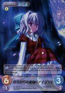 トレーディングカード・テレカ, トレーディングカードゲーム SRChara OS 1.00 DC-039 SR ()