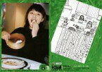 【中古】コレクションカード(女性)/BOMB CARD EX meg108 : 奥菜恵/レギュラーカード/SNAP27/BOMB CARD EX