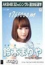【中古】生写真(AKB48・SKE48)/アイドル/SNH4...