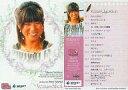 【中古】コレクションカード(女性)/BBM2009REAL VENUS 70 : 西堀健実