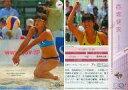 【中古】コレクションカード(女性)/BBMビーチバレーカードセット2010 10 : 西堀健実