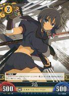 トレーディングカード・テレカ, トレーディングカードゲーム RCTCG Vol.2 Vol.2C002 RC