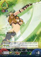 トレーディングカード・テレカ, トレーディングカードゲーム 2024!P26.5UCTCG Vol.2 Vol.2B053 UC
