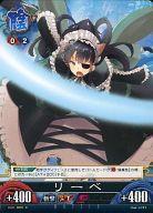 トレーディングカード・テレカ, トレーディングカードゲーム CTCG Vol.2 Vol.2B039 C