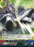 トレーディングカード・テレカ, トレーディングカードゲーム UCTCG Vol.2 Vol.2B054 UC